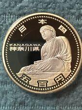 Japan 2011 Kanagawa 500 Yen Bicolor Clad Proof Coin JS#61