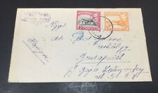 Holocaust 1947 Karaolos Cyprus Cover To Budapest With 3 Handstamps ((RARE))