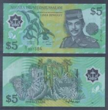 Brunei $5 Banknote 1996 First Prefix (Gem UNC) 文莱 5令吉 1996年版 C/1 207384