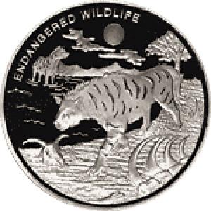Congo - 10 Franc Hyena
