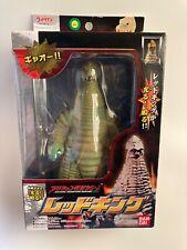 Bandai Ultraman Action Monster Series Red King Action Figure 2007
