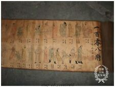 Chinese Ancient picture silk paper 108 Commander Scroll painting gd9099