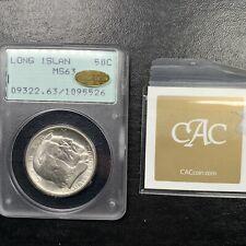 1936 PCGS MS63 Long Island Commemorative Half Dollar Gold CAC Rattler Holder