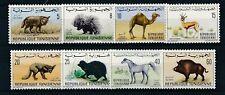 [34642] Tunisia Wild Animals Good set Very Fine MNH stamps