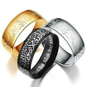 Shahada Islamic Ring Quran Men Women Ring Modyle Trendy Titanium Vintage Bague