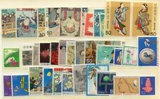 Japan Stamps:1979 Commemoratives Year Set  Mint Non Hinged