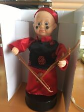 """Erhu Lovely Executant Player Chinese Toy Doll 10"""" Rare Vintage Tested & Working"""