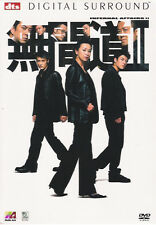 Infernal Affairs 2 DVD Carina Lau Francis Ng Edison Chen Shawn Yue NEW R3