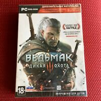 The Witcher 3 Wild Hunt PC Russian Limited Edition Brand NEW