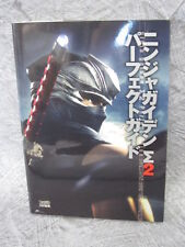 NINJA GAIDEN SIGMA 2 Perfect Guide Book PS3 EB35*