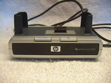 HP PHOTOSMART 8886 DIGITAL CAMERA DOCK FOR  HP 935, 735, 635 and 435 Digital Cam