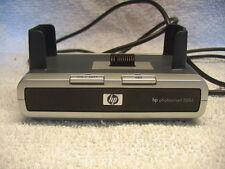 HP PHOTOSMART 8886 DIGITAL CAMERA DOCK FOR  HP 935, 735, 635 and 435 Digital Cam
