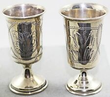 TWO RUSSIAN SILVER FOOTED CUPS