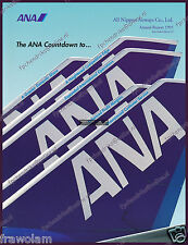 ANNUAL REPORT - ANA ALL NIPPON AIRWAYS JAPAN - ENGLISH 1995 全日本空輸株式会社 年次報告 英語