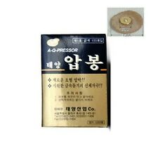 Taeyang Acupuncture Press Pallets AQ Pressor No.1 Gold Color 5 box