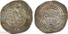 Royaume Sassanide, Chosroès II, drachme - 2