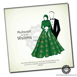 Mubarak on Your Walima - Islamic Wedding Greeting Cards 150x150mm