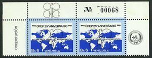 VENEZUELA #1339 PLATE FLAW Lake in Sahara Latin America Postage 1985 MNH OG VF