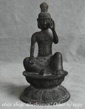 """8.6"""" Old Chinese Bronze Seat Sakyamuni Shakyamuni Amitabha Buddha Sculpture"""