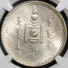 1925 NGC MS 62 MONGOLIA Silver 1 Tugrik Coin (16111215C)