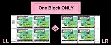 US 2980 Women's Suffrage 32c plate block P11111 MNH 1995