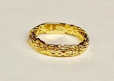 14kt Yellow Gold Byzantine Design Fashion Band Ring 2 grams 4 MM - size 7