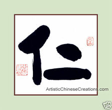 Traditional Chinese Art Chinese Calligraphy Painting