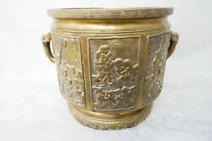 Antique Heavy Bronze/Brass Chinese/Japanese ? Planter Jardinière To Restore