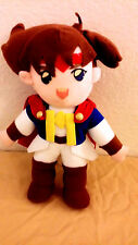 Randy - Plush from Angelique OVA Anime / Manga / Video Game ***EXTREMELY RARE