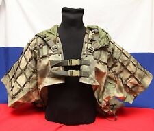 Russian military army special forces SPOSN SSO camo cloak Prizrak (Ghost) A-tacs