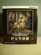 Daiki Bible Black Imari Kurumi Black Version 1/6 Painted Figure