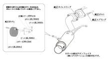 KAKIMOTO EXHAUST GT1.0Z RACING FOR MAZDA ROADSTER RF NDERC NDERC NDERC Z11336