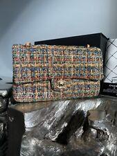 CHANEL 19A Beige Metallic Fantasy Tweed Medium Classic Flap Bag 2019 Multicolor