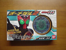 BANDAI Candy Toy O Medal 2 KAMEN RIDER OOO #3 UNAGI Core TOEI Japan