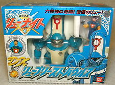 MIB 1994 Japan Bandai Hao Taitei Ryu Knight DX Bourus Action Figure USA SELLER