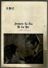 EGYPT 70Th CINEMA FILM MOVIE ADVERTISING BROCHURE حتى اخرالعمر/محمودعبدالعزيز
