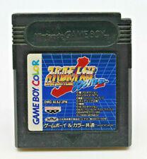 Gameboy Color Super Robot Link Battler Japanese Import Cartridge Only DMG-AN6J