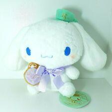 Sanrio Cinnamoroll 15th Anniversary Large Plush, Tea Time, 20cm Tall NWT