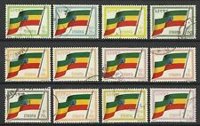 ETHIOPIA 1990 FLAGS PART SET WITH THE 3 BIRR USED
