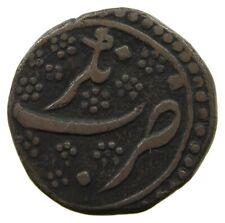 INDIA INDEPENDENT KINGDOMS MYSORE TIPU SULTAN  PAISA    #mc 009