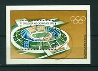 East Germany 1976 Olympic Games - Montreal Mini sheet of stamps Used Sg MSE 1847