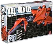 HGM 1/550 MA-06 Val Vallo (Mobile Suit Gundam 0083 STARDUST MEMORY) Bandai