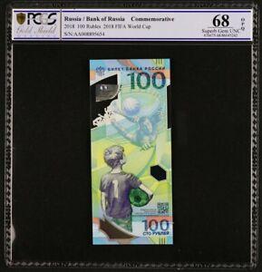 "2018 Russia ""World Cup Commemorative"" 100 Rubles PCGS 68 OPQ Superb Gem UNC 1st"