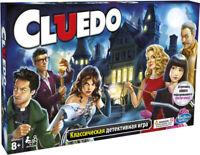 Настольная игра Клуэдо Cluedo Hasbro Board Game in Russian