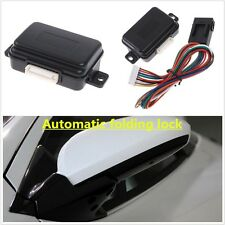 Universal Car Side Mirror Auto Lock Folding System Modules Overload Protection