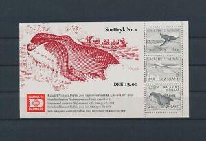 LO16757 Greenland whales fish sealife good sheet MNH