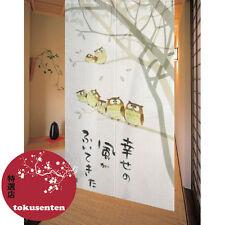 NOREN JAPANESE SHIAWASE BONHEUR JAPONAI RIDEAU MADE IN JAPAN FUKURO GOOD LUCK