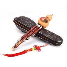 Chinese Traditional Sandalwood Hulusi Cucurbit Flute Bb/C Key Music Lover Gift