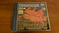 Record of Lodoss War (Sega Dreamcast, 2001) PAL European