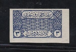 Saudi Arabia stamp #79, MHOG, VF, imperf